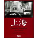 Demain Shanghaï : Shanghai Tomorrow