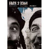 Face 2 face, Israelis and Palestinians