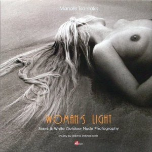 Woman's Light